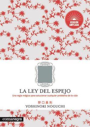 Imagen de LA LEY DEL ESPEJO (AMPLIADA)