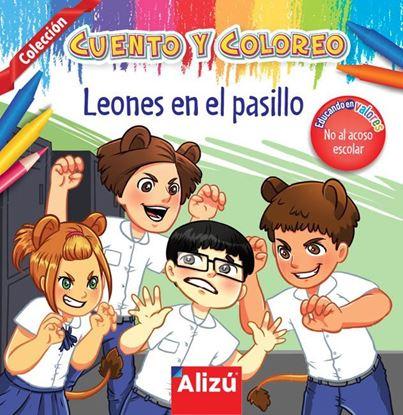Imagen de C Y C. LEONES EN EL PASILLO (ALIZU)