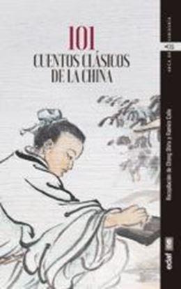 Imagen de 101 CUENTOS CLASICOS DE LA CHINA