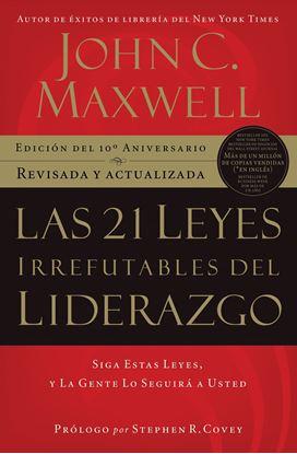 Imagen de LAS 21 LEYES IRREFUTABLES DEL LIDERAZGO