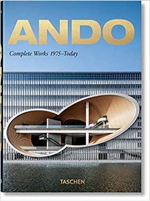 Imagen de ANDO 1975 - TODAY (40) (IEP)