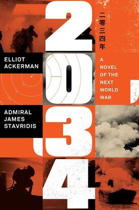 Imagen de 2034. A NOVEL OF THE NEXT WORLD WAR